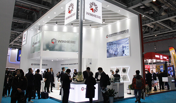 Winhere Participated in Automechanika Shanghai 2019